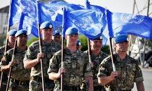 تدريب قوات حفظ السلام على اللغة الانجليزية