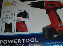 drill machine battery
