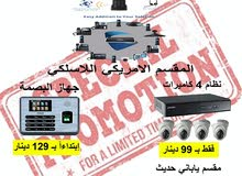 مقسم ياباني  115 دينار  بصمه دوام كاميرات  SL1000  مقاسم هاتفيه سنترال بداله cctv NEC Panasonic