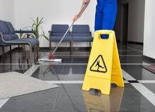 تنظيف المباني cleaning services