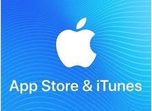كروت ايتونز / iTunes Card