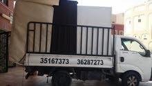 نقل وفك وتركيب  الاثاث والمكاتب  الجديد والمستخدم في البحرين