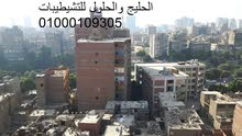 apartment is available for sale - Masr al-Kadema