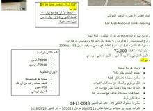 70,000 - 79,999 km Kia Optima 2015 for sale