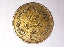 عملة نقدية من فئة  فرنك1و 2و5و10و 20و50 عمرها ازيد من 600 سنة