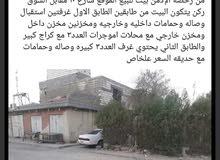 بيت للبيع في ناحياة ام قصر الدار 50 بشارع 10 بيت ركن طابقين يحتوي الطابق اول