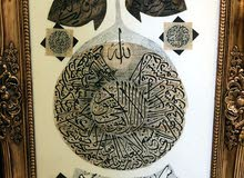 لوحات فنية آيات قرانية .. بخط اليد