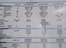 مكيفات هوم ماستر العملاقه للبيع وبأسعار مغريه