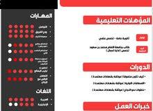 شاب فلسطيني ابحث عن عمل