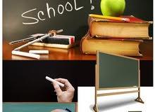 مدرس تأسيس لجميع المواد الدراسية