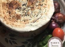 مطبخ شامي متميز بالماكولات الشامية