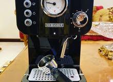 ألة صنع القهوة الكلاسيك