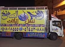 شركة الفجر الساطع للصيانة والنظافة ونقل العفش إلى جميع أنحاء المملكة