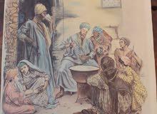 لوحة نادرة