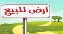 أرض سكني في محافظة ظفار صلالة المروج مربع أ