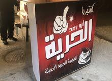 اغراض محل قهوه للبيع  0799560466