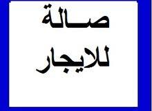 صالات للايجار دور اول على الرئيسى شبنة قرب جواهر مول