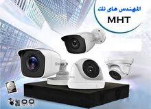 كاميرات مراقب للمحلات والمخازن والبيوب