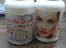 منتجات لتسمين وتبيض الوجه والجسم خدمه توصيل لكافه المحافظات