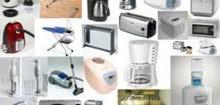 صيانة جميع المواد الكهرومنزلية