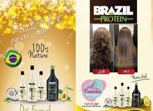 بروتين برازيلي الاصلي 1000 مل