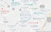 ابحث عن غرفة للايجار داخل عمان