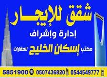 مكاتب للايجار اوسكن  فى الصيهد شارع الرياض الاحساء الهفوف