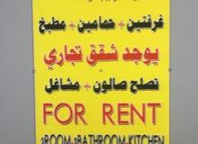 شقق للايجار غرفة وصاله ومطبخ وحمام بالمهبوله للاستفسار ابوزكي 55473933