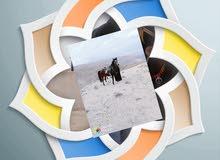 موجود حصان عربي عمر 3 سنوات للبدل