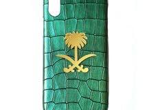 كفر ايفون بشعار السعودية