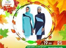 ملابس سباحة شرعية مميزة مع عروض الخريف من ايز وي