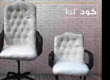 كرسي مدير عالي و كرسي انتظار