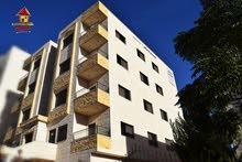 شقة للبيع في حي المنصور - شارع الاردن