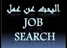 ابحث عن عمل في السعوديه في جده _ابها _ محايل