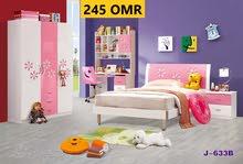 غرف نوم اطفال kids bedroom الان تخفيض على غرف الاطفال