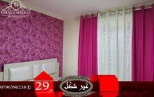 ستائر الرينجات التركية باقل الاسعار في المملكة