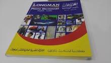 قاموس مصور لونغمان انجليزي عربي بحالة الجديد مع قاموسين للجيب