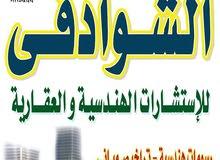 لراغبى التميز للبيع فى مدينة الحسينية اولا قطعتين ارض