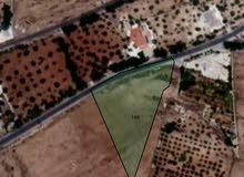قطعة أرض مساحتها 5300 متر للبيع في منطقة زي حي المصلى