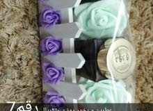 عطور -بخور -لوشن -صابون مغربي/هباري