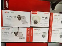 if you want , call for cctv camera