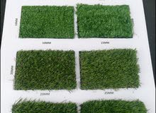carpet.and grass carpet saling and fixing