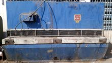 مقص هيدروليك- Hydraulic cutter