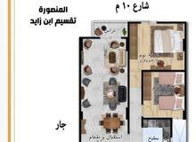 شقة للبيع بالمنصورة 135م ب حي الجامعة امتداد بوابة توشكا