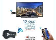 حول تلفزيونك سمارت وتحكم من موبايلك وضوح HD 6644