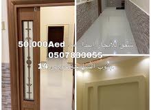 apartment located in Abu Dhabi for rent - Al Shamkha
