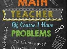مدرس رياضيات توجيهي علمي