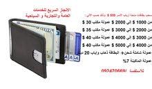 بطاقات أرباب الاسر