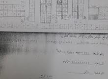 للبيع بقعة ارض بمخطط التربية وحده جوار 622 بقعة رقم 330 بلك 4 المساحه 12 %15 الم