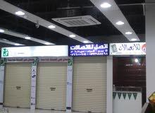 للايجار  أكشاك  فى  مجمع اتصالات شمال الرياض.  الاسعار تبدا من 1000الى 1400 ريال